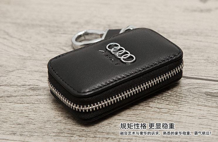 Audi Car Key Pouch / Key Chain / Key Holder Genuine Leather (Type A)