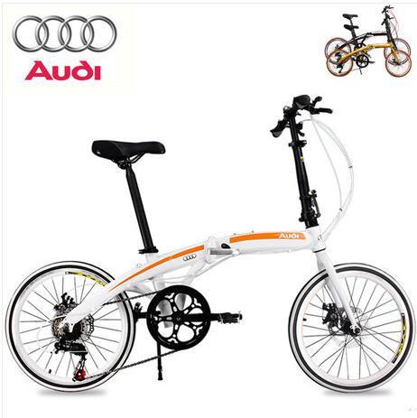 Audi Folding Bike 20 7 Speed End 3 31 2015 5 15 Pm