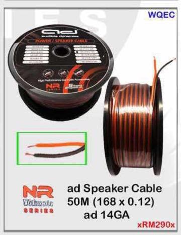 Audible Dynamic 14GA speaker cable 50m