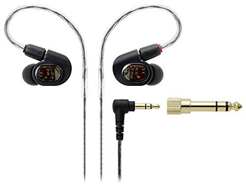 Audio Technica ATH E70 / E-70 / E 70 (PM for best price)