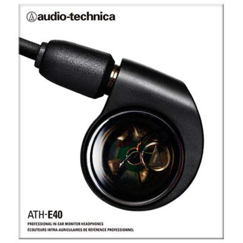 AUDIO TECHNICA PROFESSIONAL IN-EAR MONITOR WIRED EARSET ATH-E40