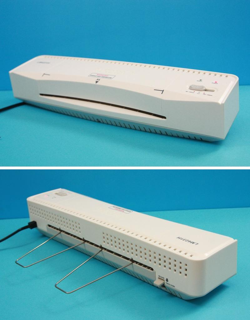 AURORA A4 Hot Laminator / Laminating Machine