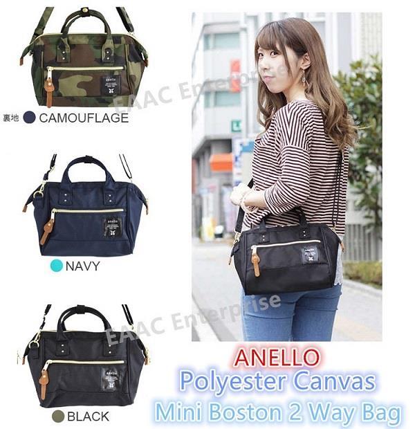 bambino più economico materiale selezionato Authentic Japan Anello Polyester Canvas Mini Boston 2 Way Sling Bag