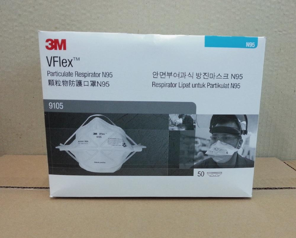 Haze Mask Disposable Respirator Authentic N95 9105 3m Anti Face