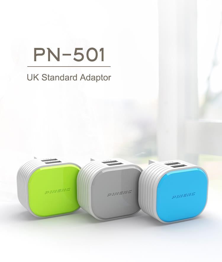 Authentic PINENG PN-501 PN501 Dual USB Travel Charger Adapter ~2.1A