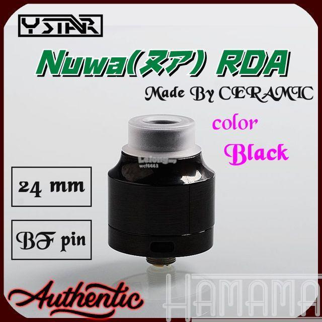 Authentic Ystar Nuwa RDA with BF Pin - Black