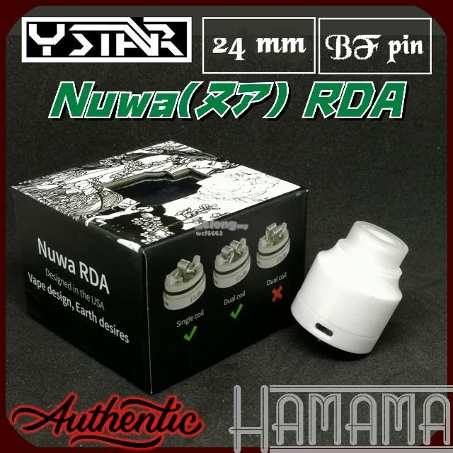 Authentic Ystar Nuwa RDA with BF Pin - White