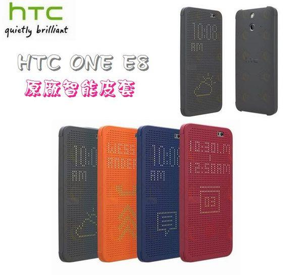 Authorized HTC One E8 Dot View Case Cover HC M110 ~ORIGINAL ~ORANGE