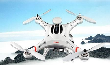 AUTO-Pathfinder Drone GPS Controlled Quadcopter (WP-CX20).