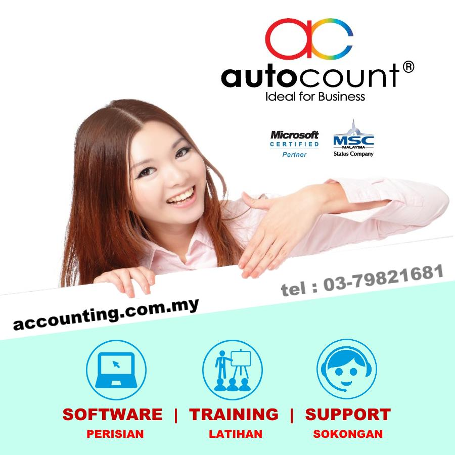 AutoCount Express Stock