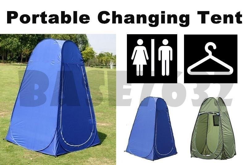 Automatic Pop Up Portable Changing Tent Fitting Room Clothes Toilet  sc 1 st  Lelong.my & Automatic Pop Up Portable Changing T (end 3/16/2018 4:27 PM)