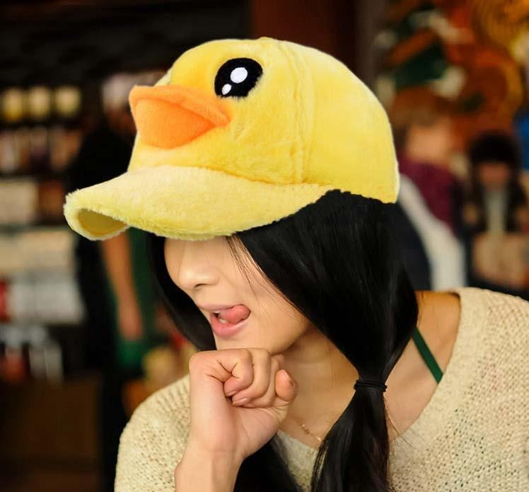 35a60fe317b Autumn Cosplay Yellow Duck Hat For End 4 15 2019 12 15 Pm