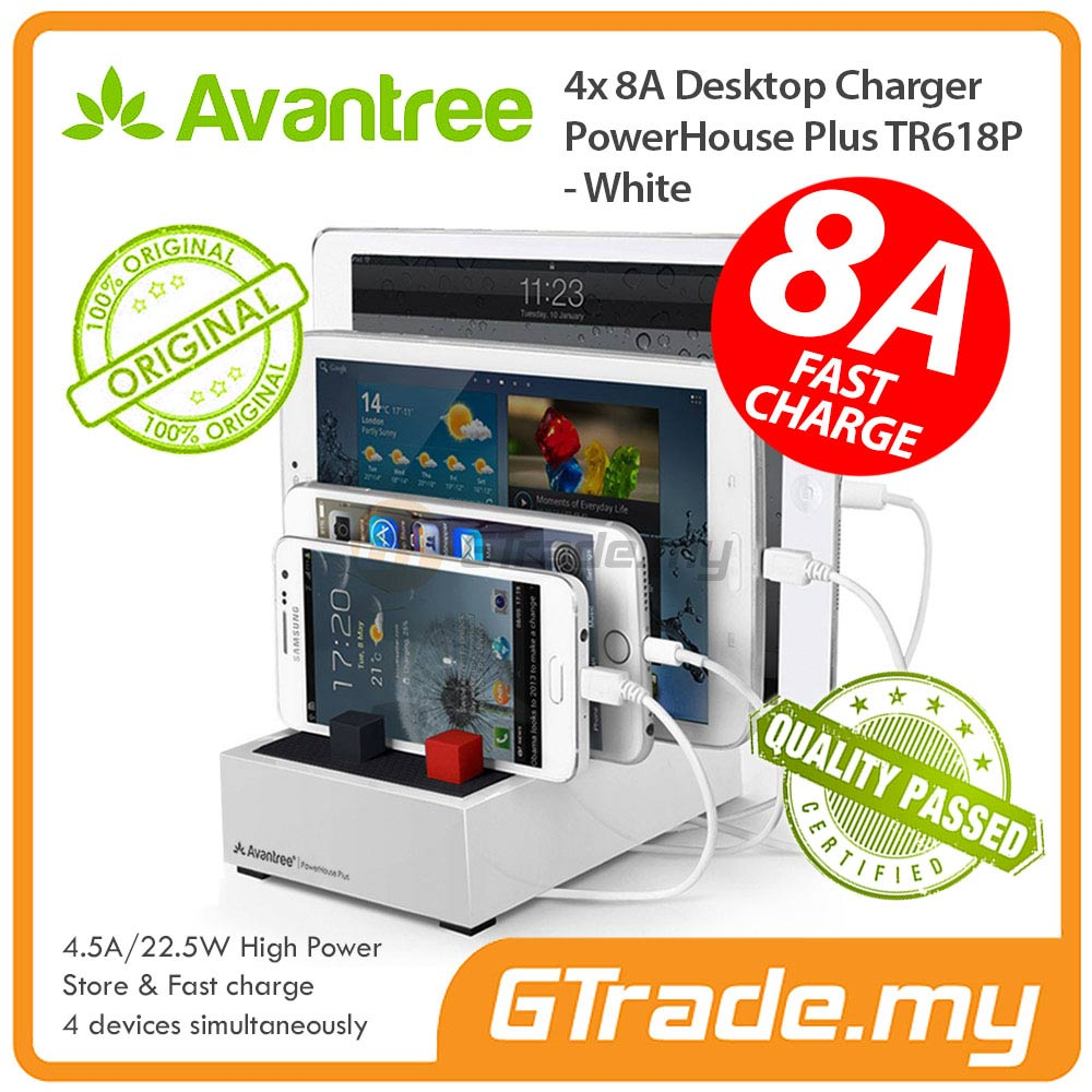 AVANTREE 4 USB Charger 8A Fast Charge Samsung Galaxy S8 S7 S6 Edge S5
