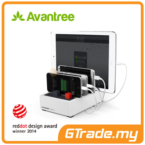 AVANTREE 4 USB Charging Station 4.5A Samsung Galaxy S8 S7 S6 Edge S5