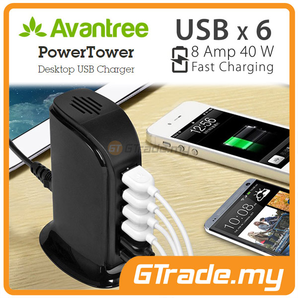 AVANTREE 6 USB Charging Station 8A Apple iPhone SE 5S 5C 5 4S 4