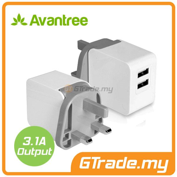 AVANTREE USB Charger 3A Fast Charge XiaoMi Redmi Note 3 2 Mi 3 4i