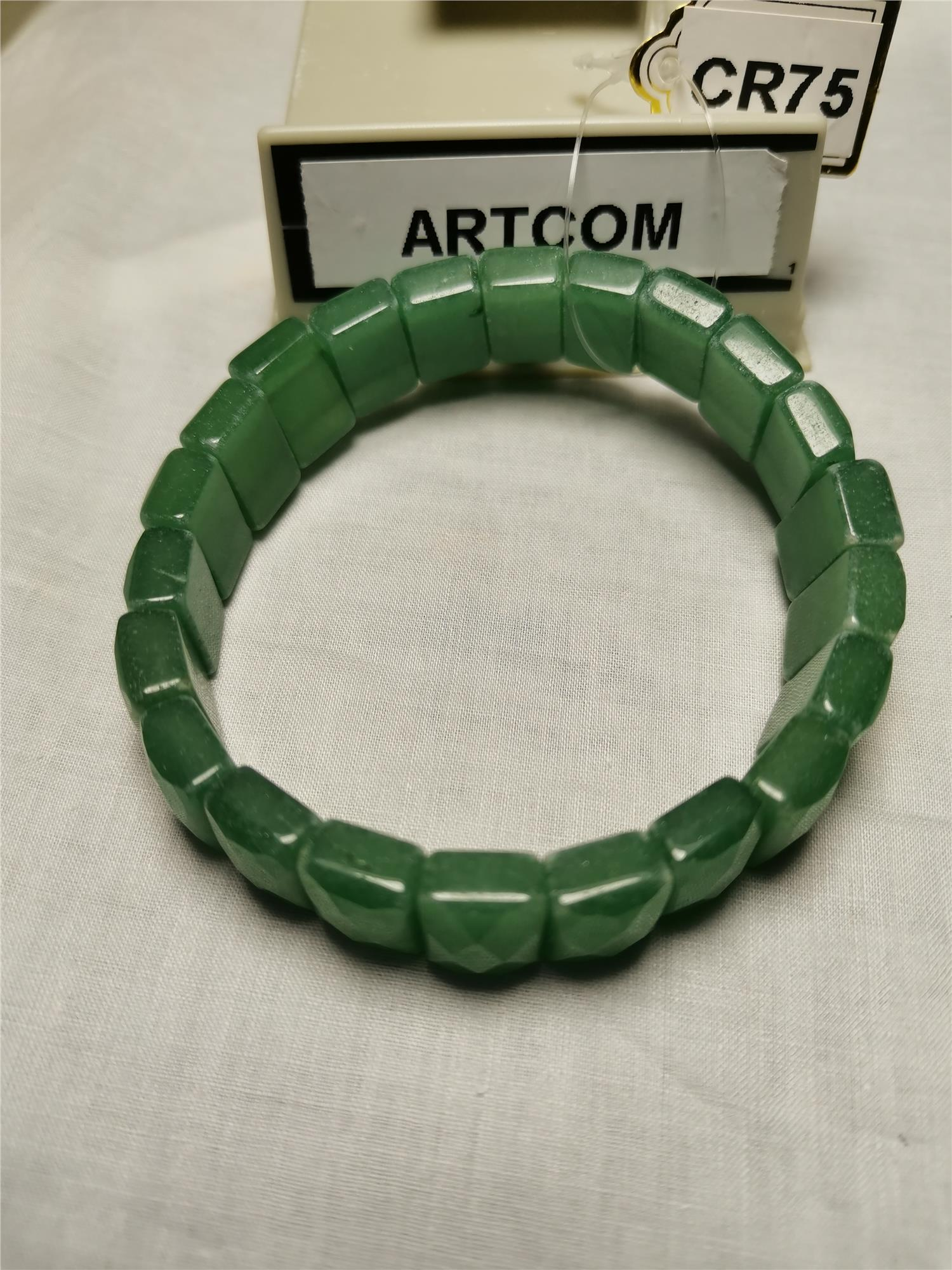 Aventurine Faceted Rectangle (8*13mm)