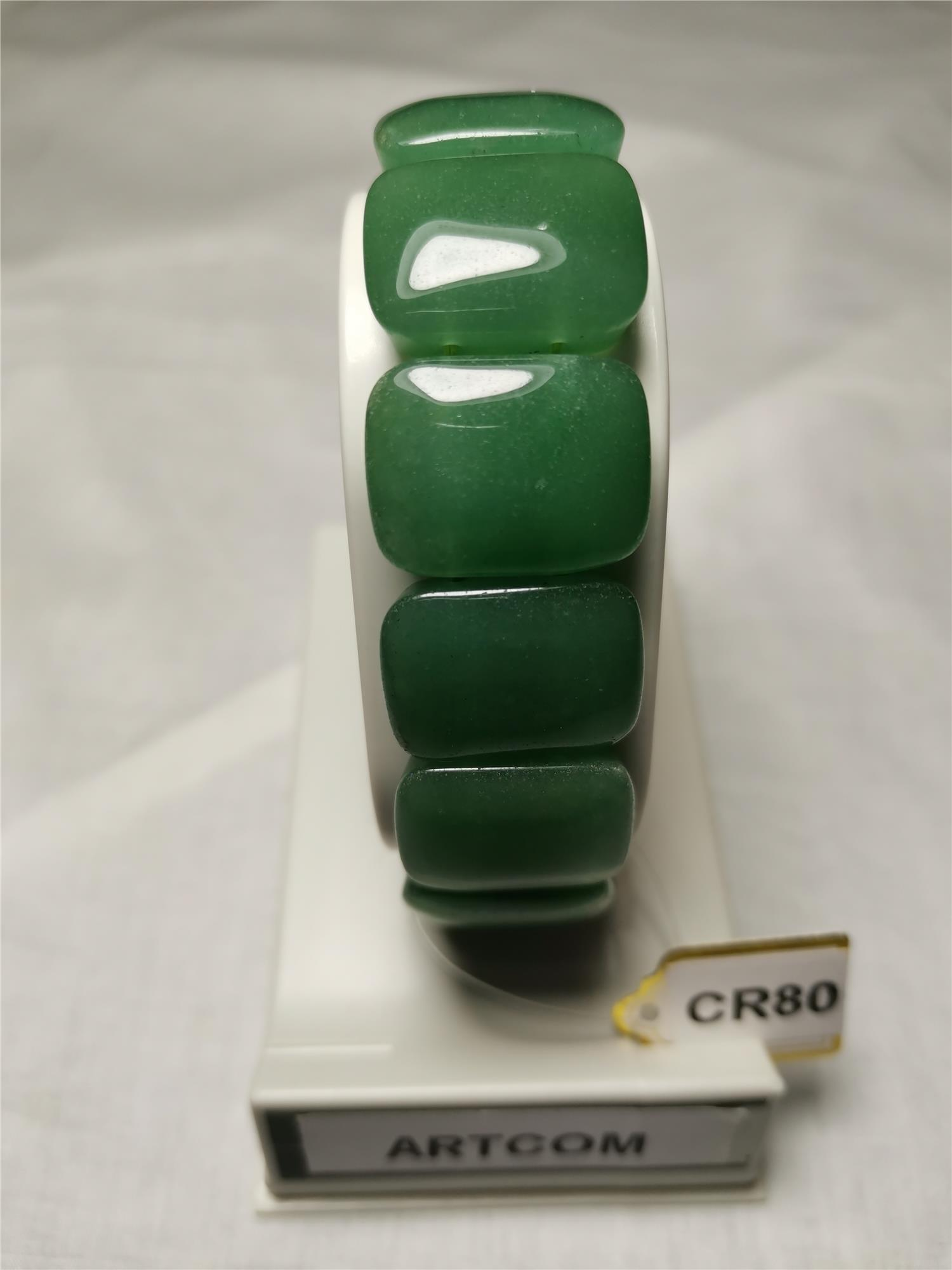 Aventurine Rectangle Shape (15*20mm)