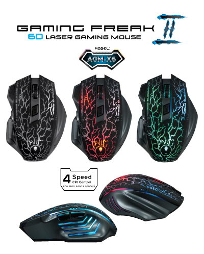 AVF FREAK II 6D WIRED GAMING LASER MOUSE (AGM-X6)