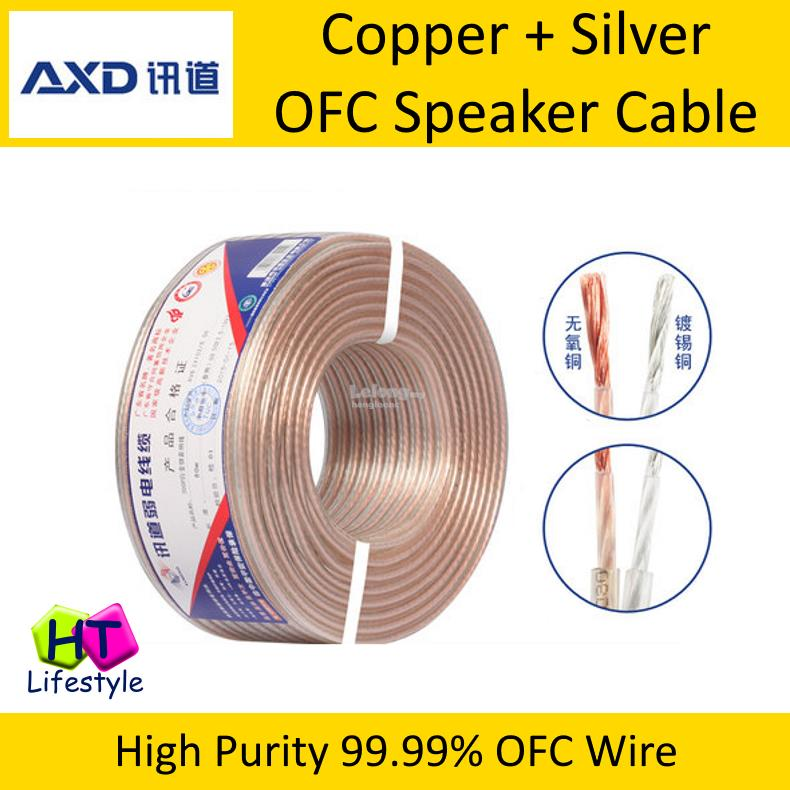 AXD 5 Meters,Copper Silver Hi-Fi / (end 10/17/2018 11:55 PM)