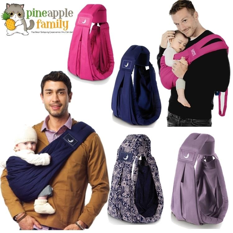 The Babasling 5 In 1 Baby Carrier End 10 30 2019 9 07 Am
