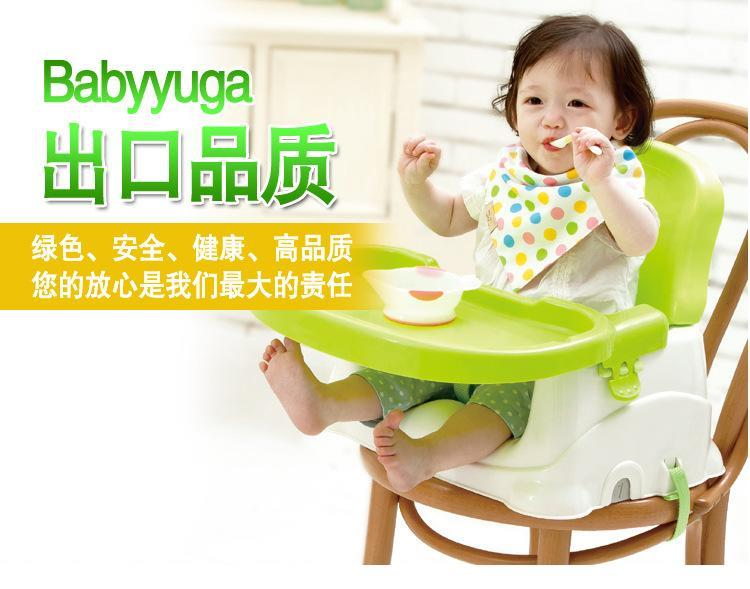 Baby Adjule Dining Chair Portable Booster Seat
