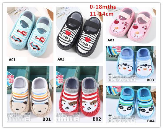 Baby anti-skid dispensing shoes and socks (11cm-14cm 0-18 months)