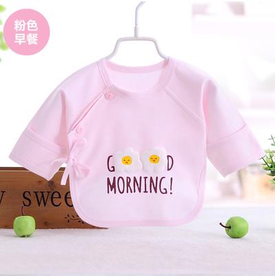 0ad2a519 Baby Boy Girl Cute Cotton Good Morning Egg Long Sleeve T-Shirt Tops