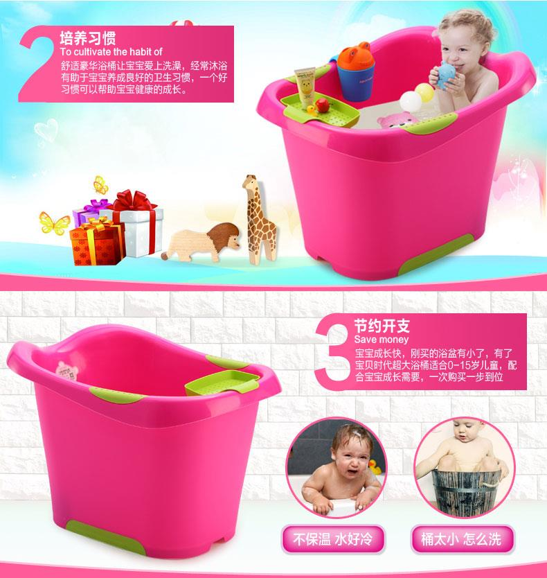 baby bucket bath tub for children end 10 26 2016 11 15 am. Black Bedroom Furniture Sets. Home Design Ideas