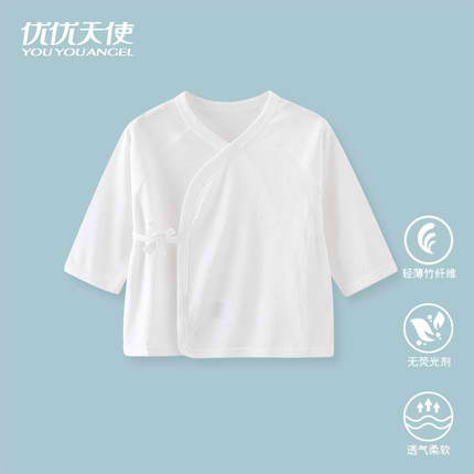 Baby Clothing Tops Newborn Girls Wear Cotton Overlap New Soft Outfits