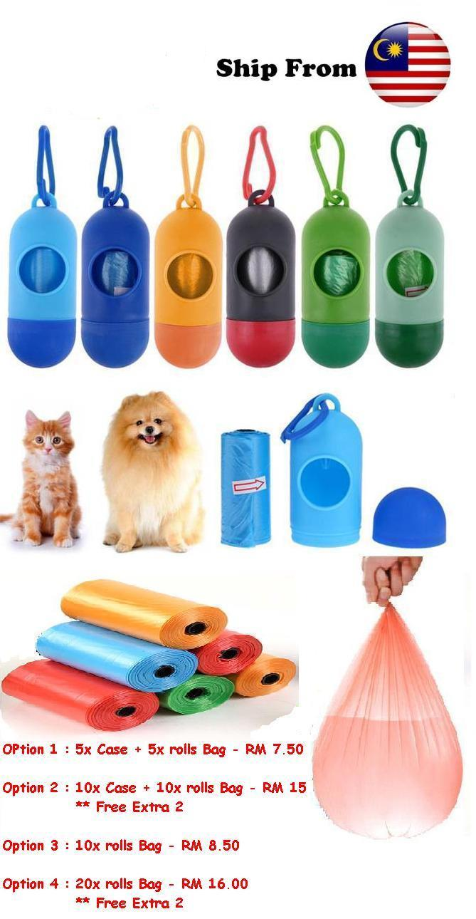 Baby Diaper Pet Dog Garbage Case Disposable Waste Dispenser Poop Bags