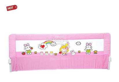 Baby Gift Bed Safety Guard Rail 150cm Pink Rabbit