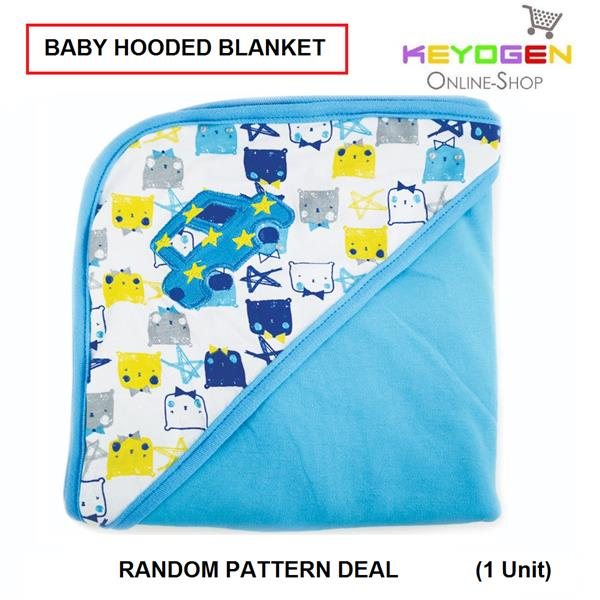 Baby Hooded Blanket A718 (Random Pattern Design)