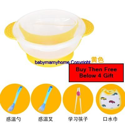 Baby Infant Early Educate Strong Suction Food Bowl+Free 4 Gift