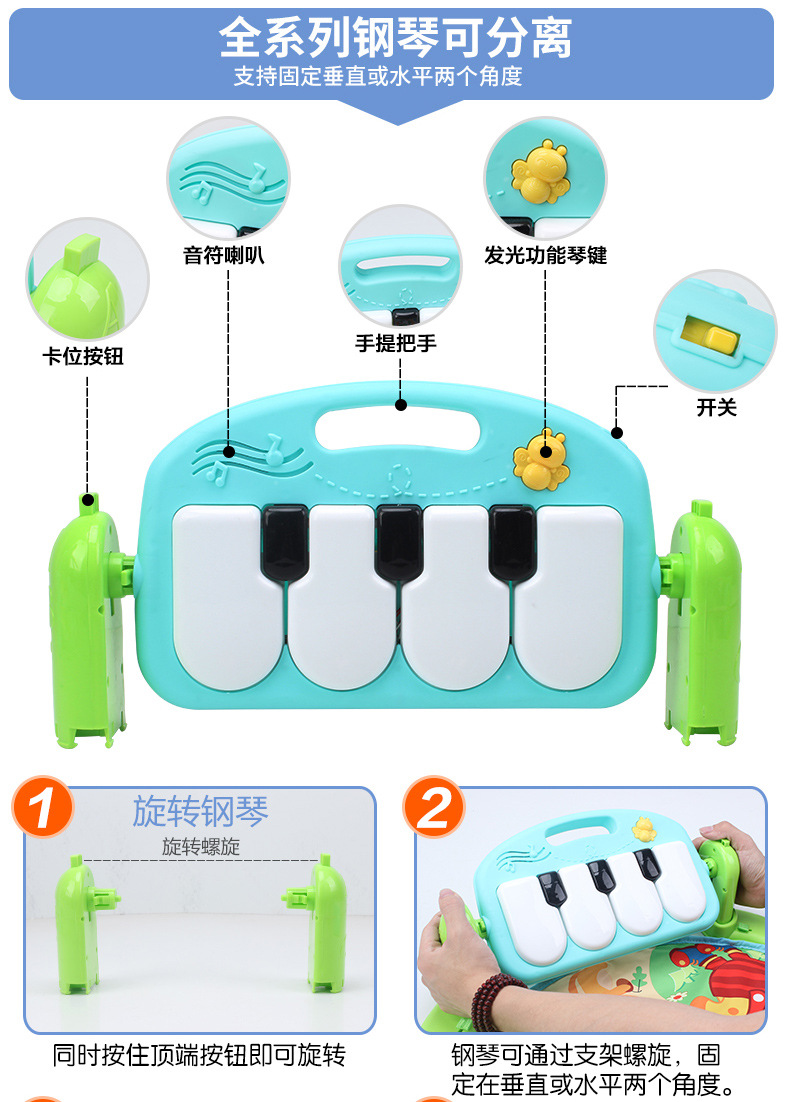 Baby Mat Piano Pedal Fitness Frame Music Bed Bell Pay Gym Toy Blanket ..