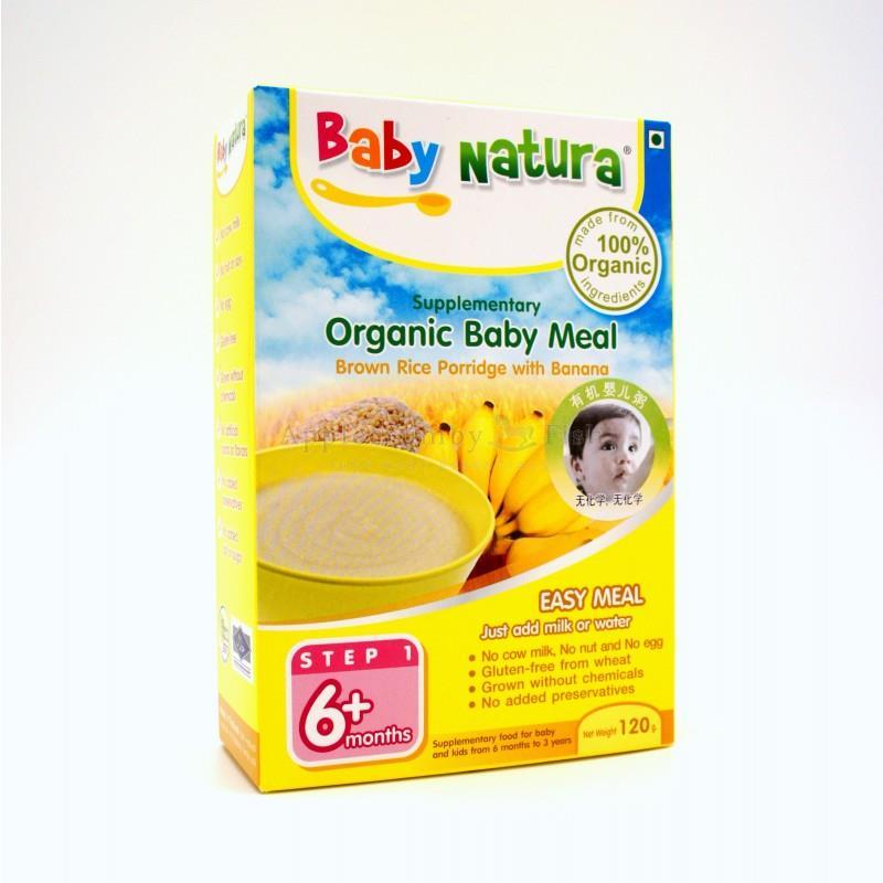 2e0cb43296e8bb Baby Natura  Organic Brown Rice Por (end 10 30 2017 5 34 PM)