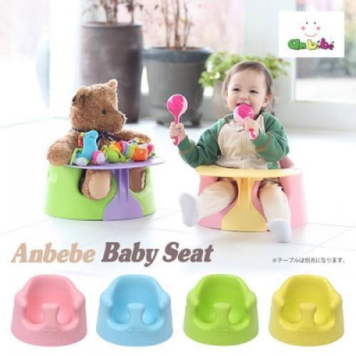 Baby Seat with Playtray, Anbebe Kids & Baby Chair