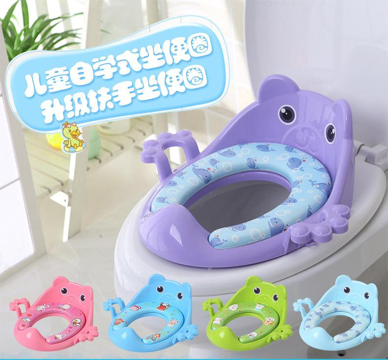 Baby Soft Cushioned Toilet Auxiliary Training Seat Ring With Handle