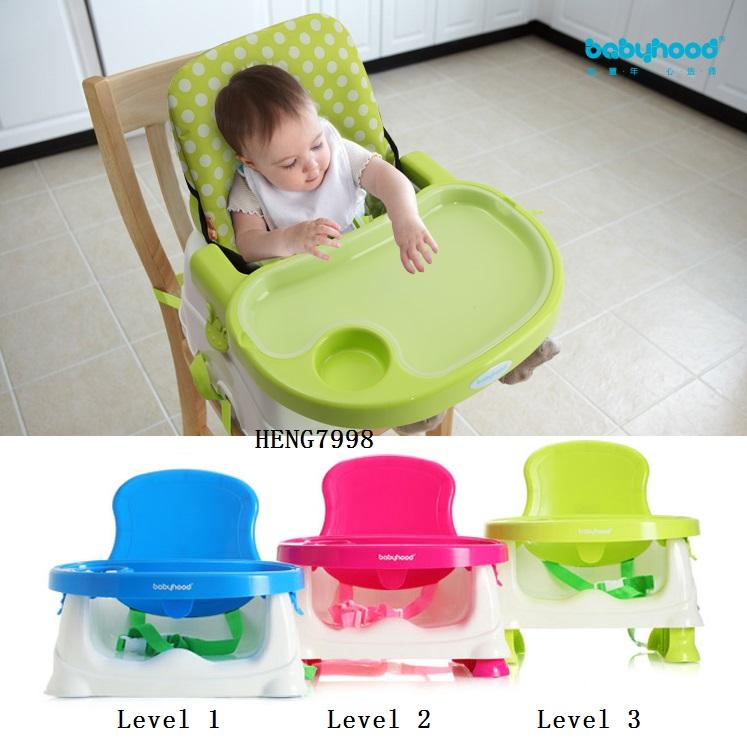 BABYHOOD Safety Baby Booster Seat Dining Chair Table Adjustable 3level