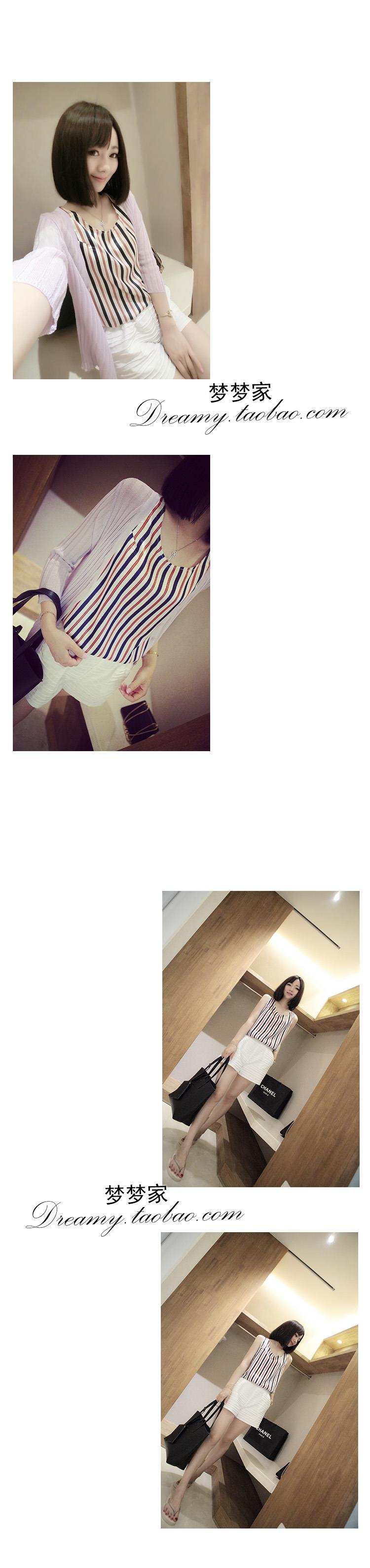 [BabyV] Women_Dress_Fashion_Korean_Shirt #0004 - CHEAP SELLING