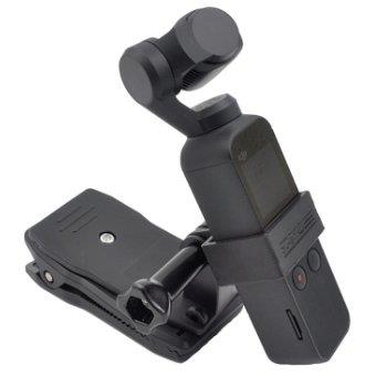 Bag Clamp Clip for OSMO POCKET OP-BC01