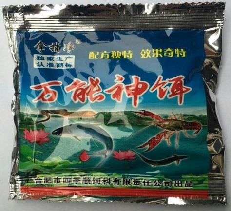 Bait for Fish Prawn Shrimp Crab Trap Catch