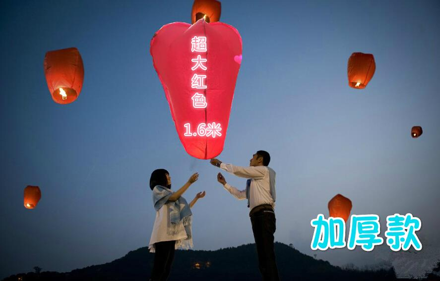 Balloon Chinese Sky Lantern Wish Balloons Party Favors