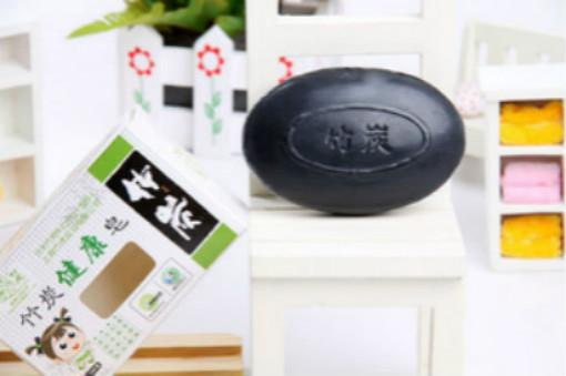 Bamboo Charcoal Healthy Soap