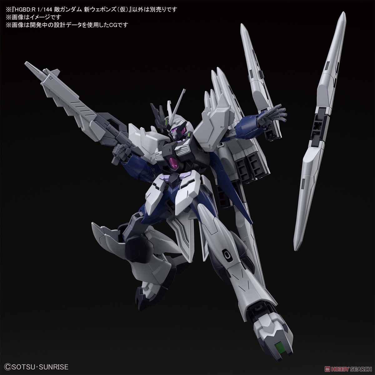 Bandai 1/144 30 HG Fake V Nu Weapons HGBD:R HG Build Divers: R Support Weapon
