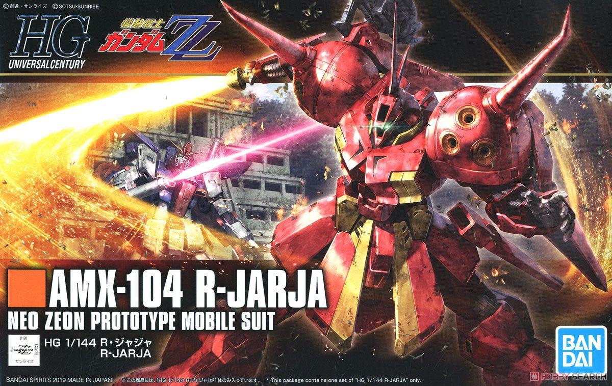 Bandai 1/144 AMX-104 R-Jarja HGUC 220 Neo Zeon Mobile Suit Gundam