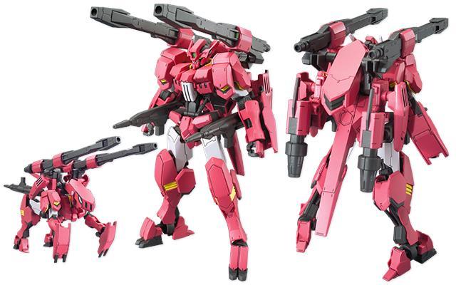 Bandai 1 144 Hg Gundam Flauros Ryus End 2 28 2019 6 15 Pm