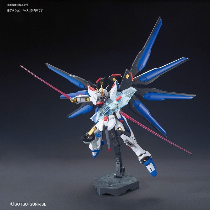Bandai 1/144 HGCE Strike Freedom Gundam(Revive)