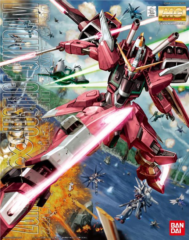 Hobby Zone | Rakuten Global Market: Infinite Justice Gundam HG ...
