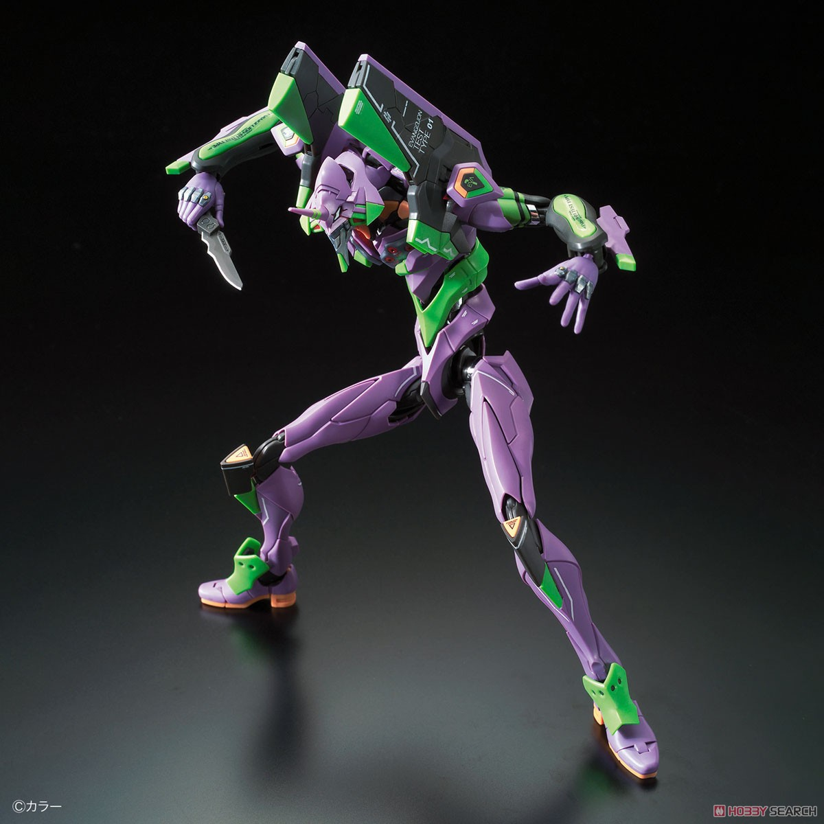Bandai RG Multipurpose Humanoid Decisive Weapon, Artificial Human Evangelion U
